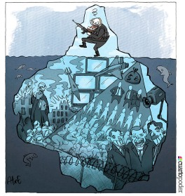 16:03:23_Iceberg